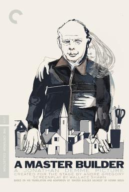 استاد معمار